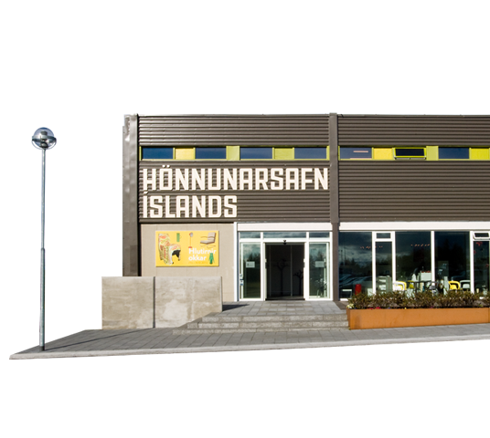 "Hönnunarsafn Íslands <br /><span class=""slider-txt-en"">/ Museum of Design and Applied Art</span>"